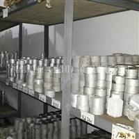 西南鋁業(廠家直銷)鑄造鋁合金光譜標樣