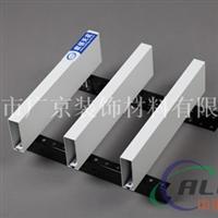 铝方通专业生产厂家