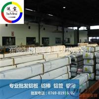 深圳A2024航空铝板a2024硬铝合金
