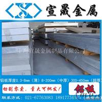 优质2A10铝合金板