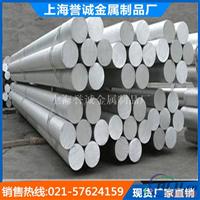 6061t6铝管 铝板 抗腐蚀性 材料