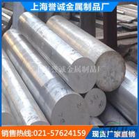 西南铝合金 7050耐腐蚀铝棒销售
