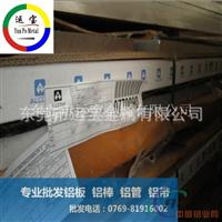 无锡销售1100纯铝铝板1100导电率