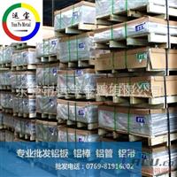压铸ADC12国标铝合金 铝合金价格