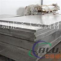 3003铝皮 防锈铝皮