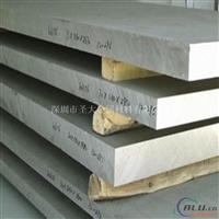 6061T6中厚板  深圳小铝板厂