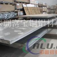 6063 合金铝板国标进口环保铝板