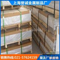 杭州批发 3a21铝合金品种规格齐