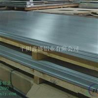铝合金油箱用3003铝板