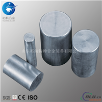 汽車鋁型材\車用棒材\鋁棒