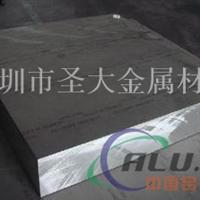 6061T6中厚铝板 铝合金板