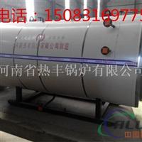 3吨天然气热水锅炉