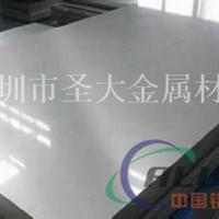LD31铝合金板厂  6061板