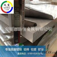 环保铝板 5056铝合金板产品性能