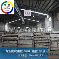 深圳5086防锈铝板5086抗腐蚀铝板