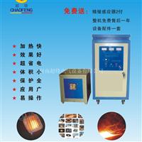 新型立式PLC数控淬火机床