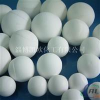 氧化铝研磨球 高铝陶瓷球石