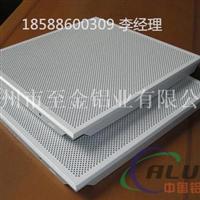 浙江省600600鋁扣板價格
