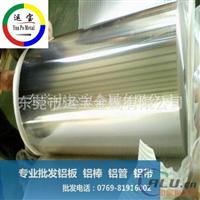 国标5754超薄铝卷 5754铝卷价格