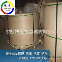 上海5754铝带报价 5754铝带韧性