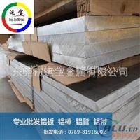 5754铝合金 5754易焊接铝板