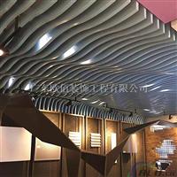 艺术性波浪形吊顶铝天花