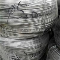 6063鋁合金線材 調直壓扁鋁線