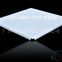 玉林市300600鋁扣板廠家生產
