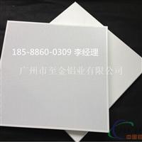 梧州室內沖孔鋁扣板常用規格厚度