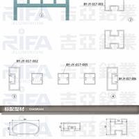 铝合金楼梯扶手型材定制