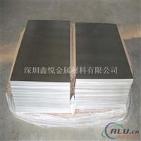 优质铝合金板0.8mm 薄铝板