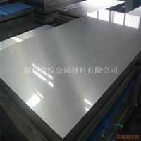 6061高强度铝板厚度24MM合金铝板