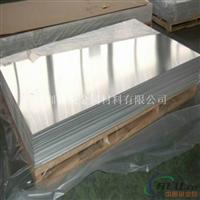 高纯铝板、超厚板200mm以上