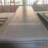 7075T651超薄2.5mm厚铝板