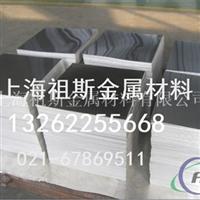 祖斯热卖1050纯铝板1050工业铝板