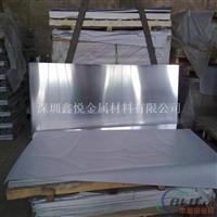 纯铝1100 中厚铝板 厚度30mm