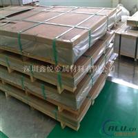 铝合金薄板0.5mm 0.8mm厚铝板