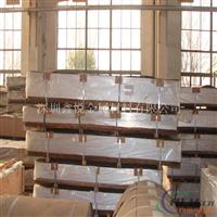 7075T651 铝合金 铝板