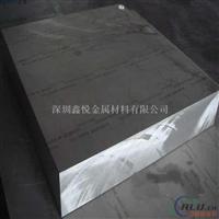 防滑指针形花纹铝板 1060 1.2MM