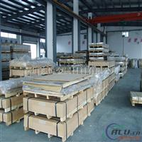 6061T651超大铝板22004600mm