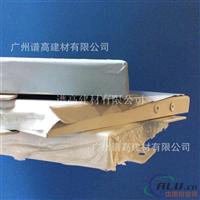 微孔铝单板厂家、幕墙铝单板