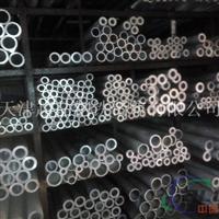 沧州铝管6061合金铝管铝管供应