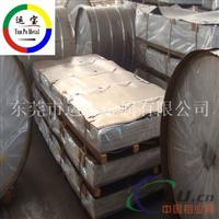冲压用铝圆片AL6061标牌铝板厂家