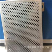 微孔铝单板、幕墙铝单板定制