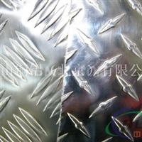 供应花纹铝板压花铝板指针铝板