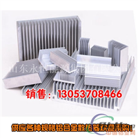 型材散热器 铝材散热器