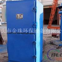 铝厂冶炼炉PL型单机除尘器