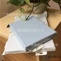 造型铝单板生产厂家、异型铝单板