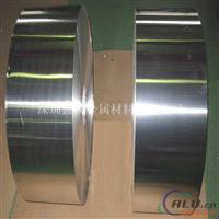 0.08mm厚度铝带变压器专用铝带