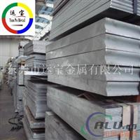 上海地区热轧6010铝带供应价格